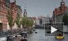 В Амстердаме ввели новый налог для туристов