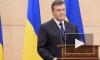 Янукович выступил с сенсационным обращением к народу Украины