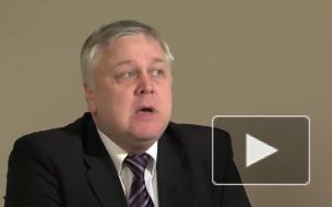 Дмитрий Евстафьев: Вступления в ВТО бояться нужно только власти