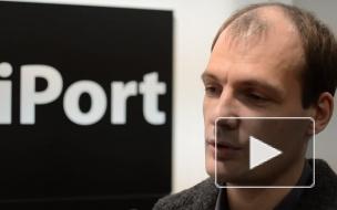 iPort - все оттенки Apple