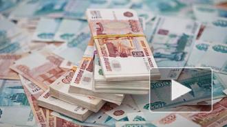 Курсы евро и доллара обновили декабрьские максимумы