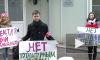 Юные «единороссы» разожгли религиозную рознь в Петербурге