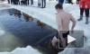 Крещение 2016: когда и где купаться 18 и 19 января в Петербурге