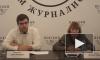 """В доме журналиста рассказали о конкурсе """"Золотое перо - 2018"""""""