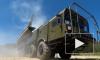 """В НАТО анонсировали ответ на размещение """"Искандеров-М"""" с новой ракетой"""
