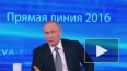 Владимир Путин рассказал, когда представит стране ...