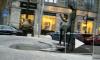 В Петербурге вандалы похитили бронзового Пегаса на Большой Конюшенной улице