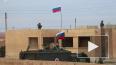 В Сирии замечен новейший российский бронеавтомобиль ...