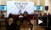 Северо-Западный банк Сбербанка озвучил ожидаемые итоги 2017 года