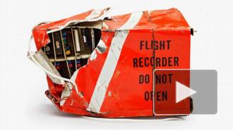 Пропавший «Боинг-777», возможно, найден
