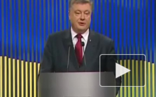 Порошенко заявил, что Украина станет частью Российской ...