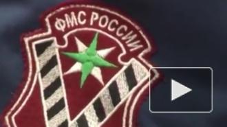Налетай, подешевело: гражданство России меняют на 10 млн рублей