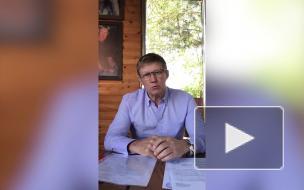 Экс-главу Циолковского арестовали по делу о злоупотреблении полномочиями