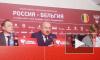 Главный тренер сборной России по футболу прокомментировал поражение своей команды