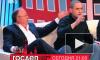 Ни себе, ни людям: MTV не отдает «Госдеп» с Собчак другим СМИ