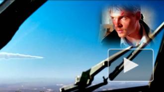 Кандагар Ночные Снайперы  Лети, моя душа