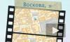 На улице Воскова сбит ребенок