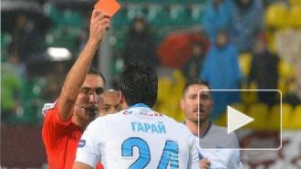 КДК отменил красную карточку Гарая, случай стал прецедентом