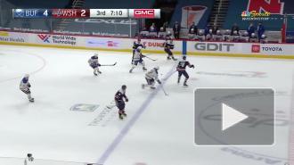 """Шайба Орлова не спасла """"Вашингтон"""" от поражения в матче НХЛ против """"Баффало"""""""