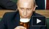 Путин включил словечко «отбуцкать» в свой «пацанский» лексикон
