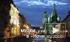 В «Ночь музеев» по Петербургу будут ходить автобусы