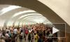 Пассажиры застряли в тоннеле московского метро, есть пострадавшие