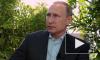Общественники призвали Путина принять экстренные меры против коронавируса