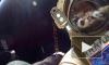 Российский экипаж МКС займется поиском полезных ископаемых