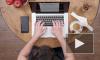 Россиян предупредили о дефиците ноутбуков из-за удаленной работы