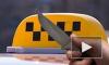 Таксист-азиат ограбил пассажирку на улице Рубинштейна
