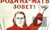 Министерство обороны создаст патриотическое агентство новостей