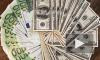 На официальный курс доллара и евро на 25.04.14 оказывает влияние ситуация на Украине