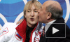 Мишин рассказал правду о выступлении Плющенко на Олимпиаде