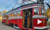 """Первый туристический: на улицах Петербурга появится реплика ретро-трамвая """"Американка"""""""