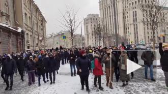 """В Москве колонна протестующих движется к СИЗО """"Матросская тишина"""""""