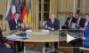 В МИД объяснили позицию Зеленского по разведению сил в Донбассе