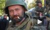 Новости Украины: западенцы уже готовы к вторжению ополчения Донбасса