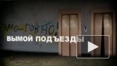 Обращение россиян к Дедушке Морозу