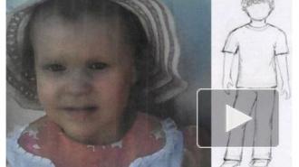 Последние новости о пропавшей девочке в Томске: убийцы задушили малышку, родители в шоке, возбуждено два дела