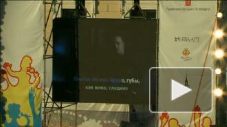На Исаакиевской вспомнили Марину Малафееву. Песня группы «Ради славы»