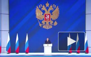 Путин поручил подготовить программу по снижению бедности семей с детьми
