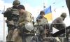 Новости Новороссии: в районе Славянска ВСУ концентрирует большое количество боевой техники