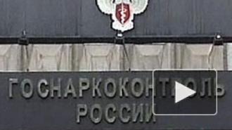 Торговца анаболическими стероидами задержали в Петербурге: у него нашли 3 кг препаратов