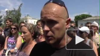"""Продолжение """"Пугачевского бунта"""": жители написали открытое письмо губернатору"""