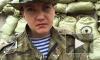 В России заключена под стражу украинская летчица Надежда Савченко, предполагаемая виновница гибели журналистов ВГТРК