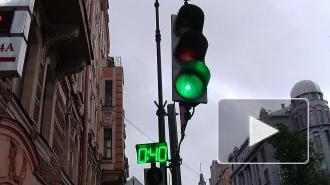 Светофоры в Петербурге отдали хулиганам