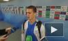 Андрей Лунев признался, что из-за травмы играет через боль