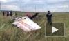 По факту крушения самолета и гибели пилота в Самарской области возбуждено уголовное дело