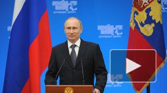 В послании Федеральному собранию Путин в прямом эфире объявил о присоединении Крыма к России