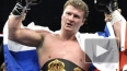 Александр Поветкин нокаутировал Такама в 10-м раунде